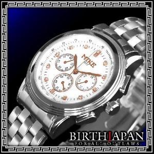 ポイント10倍 8117白1◇クロノグラフデザイン ヤクザ 悪羅悪羅系 腕時計 小物メンズウォッチ オラオラ系 ホストお兄系|birthjapan