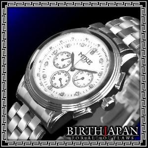 ポイント10倍 8117白2◇クロノグラフデザイン ヤクザ 悪羅悪羅系 腕時計 小物メンズウォッチ オラオラ系 ホストお兄系|birthjapan