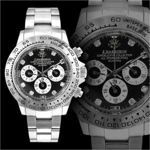 送料無料&ポイント10倍 1年間保証付 8石ダイヤモンド付クロノグラフ腕時計007銀 自動巻き手巻き防水メンズ腕時計Men's紳士 ヤクザ 悪羅悪羅系 オラオラ系|birthjapan