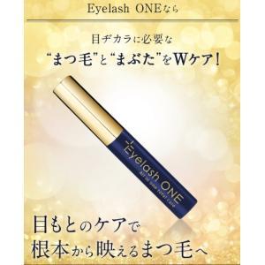 まつげ美容液 マツエク 効果 まつ毛 アイラッシュワン EyelashONE bisai-beauty 06
