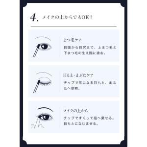 まつげ美容液 マツエク 効果 まつ毛 アイラッシュワン EyelashONE bisai-beauty 08