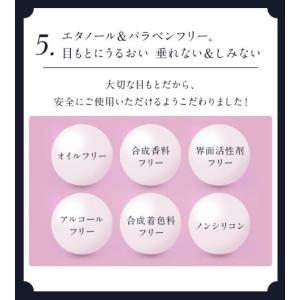 まつげ美容液 マツエク 効果 まつ毛 アイラッシュワン EyelashONE bisai-beauty 09