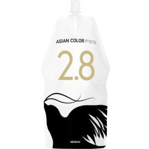 アリミノ アジアンカラー フェス オキシ OX 2.8% 1200g カラー2剤|bisaronet