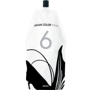 アリミノ アジアンカラー フェス オキシ OX 6% 1200g カラー2剤|bisaronet