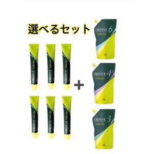 ミルボン オルディーブ アディクシー 1剤×6 アディクシー2剤×1 カラー剤 選べるセット|bisaronet