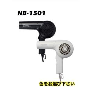 Nobby NB1501 ノビー マイナスイオンドライヤー ヘアドライヤー|bisaronet