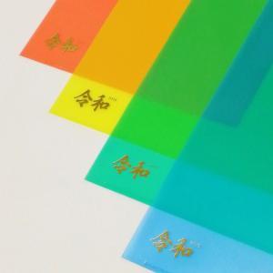 【郵送限定 送料無料】令和元年スタート記念『令和2019』クリアファイル1セット(3枚組)