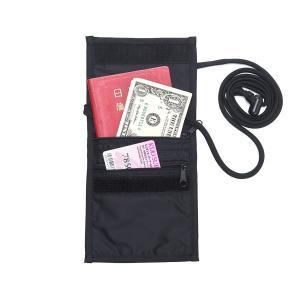 レレバート セキュリティポーチ2 (貴重品入れ パスポートケース 首かけ 旅行用品)|bisho