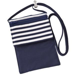 スキミング防止 ネックポーチ (旅行用品 貴重品入れ パスポートケース 首かけ)|bisho