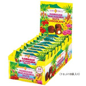 ハワイ マカデミアナッツ チョコレートミニ 18袋セット ハワイチョコ|bisho