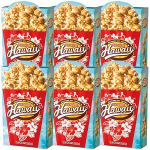 ハワイ マカデミア キャラメルポップコーン 6個セット  ハワイ新商品 ポップコーン  bisho