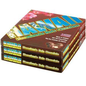 ハワイ ビッグサイズ マカデミアナッツチョコレート 3箱セット  ハワイ土産|bisho