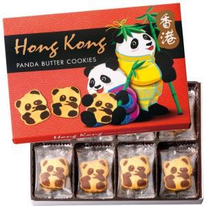 香港 パンダクッキー 香港土産 香港クッキー 香港人気