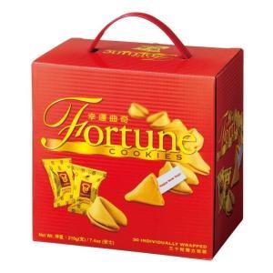 香港 フォーチュンクッキー  香港土産 フォーチュン 占いクッキー おもしろクッキー
