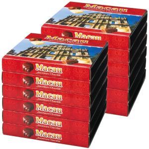マカオ アソートチョコレート 12箱セット マカオチョコ マカオおすすめ