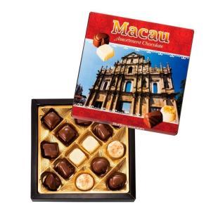 マカオ アソートチョコレート マカオ人気 マカオ土産 マカオチョコ