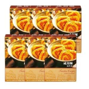 マカオ ビスケット 6箱セット  マカオ土産 マカオ人気菓子 マカオビスケット
