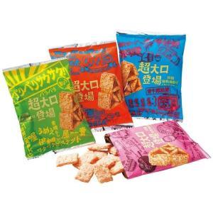 中国 チーズクッキー ミニパック 20袋セット 中国土産 チーズスナック