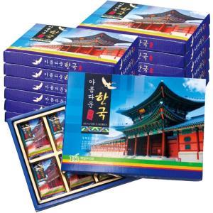 韓国 美しい韓国チョコレート 12箱セット 韓国土産 京福宮 景色 韓国らしい ミルクチョコレート|bisho