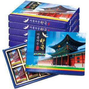 韓国 美しい韓国チョコレート 6箱セット 韓国土産 京福宮 景色 韓国らしい ミルクチョコレート|bisho