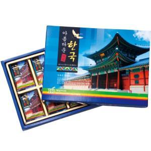 韓国 美しい韓国チョコレート 韓国土産 京福宮 景色 韓国らしい ミルクチョコレート|bisho