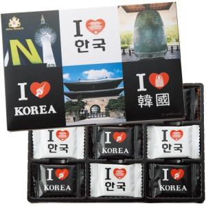韓国 ソウルチョコレート 3箱セット 韓国土産 ソウルみやげ 人気 ミルクチョコレート|bisho