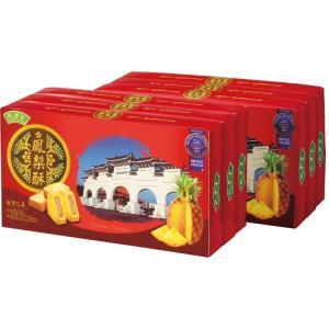 台湾 パイナップルケーキ (袋付き) 6箱セット 台湾土産 パイナップル 台湾伝統菓子 bisho