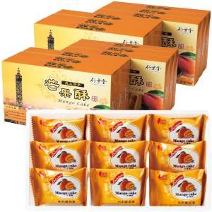 台湾 マンゴーケーキ 12箱セット 台湾土産 マンゴー菓子 台湾伝統 bisho