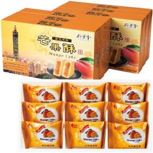 台湾 マンゴーケーキ 6箱セット 台湾みやげ  マンゴー菓子 台湾おすすめ bisho