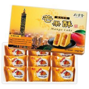 台湾 マンゴーケーキ 台湾土産 台湾伝統菓子 フルーツケーキ  bisho