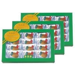 台湾 新東陽 パイナップルケーキ 3箱セット 台湾みやげ 台湾有名店 bisho