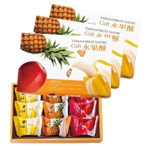 台湾 アソートケーキ3箱セット 台湾菓子 台湾伝統 フルーツケーキ bisho