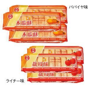 台湾 ミニフルーツケーキ 2種6袋セット 台湾菓子 台湾みやげ 台湾フルーツ bisho