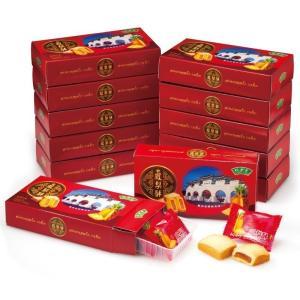 台湾 パイナップルケーキ ミニ12箱セット 台湾土産 台湾みんなに配れる  bisho