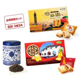 台湾 茶房セット  台湾みやげ 台湾茶セット 台湾おすすめ bisho