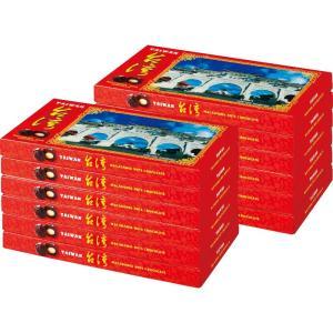 台湾 マカデミアナッツチョコレート 12箱セット  台湾土産 台湾菓子 チ 台湾定番 bisho