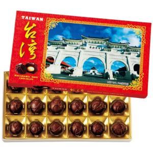 台湾 マカデミアナッツ チョコレート 台湾お土産 台湾人気 台湾箱菓子 bisho