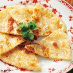 台湾 (別送冷凍) 台湾 ネギ餅4袋セット 台湾グルメ 台湾夜市 bisho