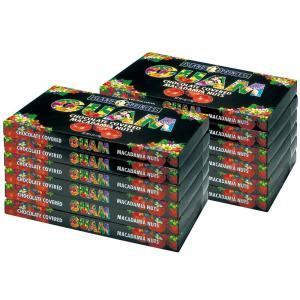 グアム アイランド マカデミアナッツ チョコレート 12箱セット グアムチョコレート 人気セット|bisho