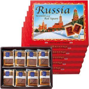 ロシア ミルクチョコクッキー  6箱セット  (ロシア土産 チョコクッキー)|bisho