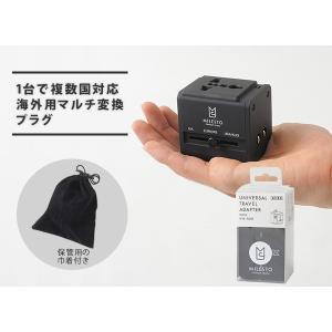 トラベル用 変換プラグアダプター (USB口付プラグ 海外用プラグ プラグ)|bisho