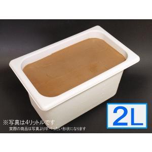 「ジェラートジェラート」業務用・大容量アイスクリーム・チョコレート味 2L(2リットル)|bishokuc