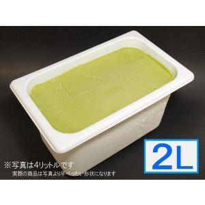 「ジェラートジェラート」業務用・大容量アイスクリーム・宇治抹茶味 2L(2リットル)|bishokuc