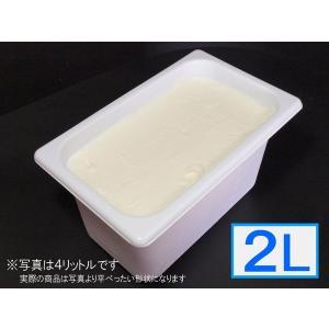 「ジェラートジェラート」業務用・大容量アイスクリーム・ピュアミルク味 2L(2リットル)|bishokuc
