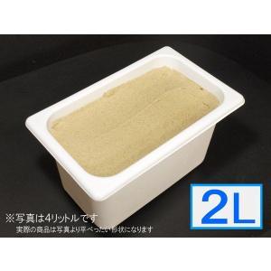 「ジェラートジェラート」業務用・大容量アイスクリーム・加賀棒ほうじ茶味 2L(2リットル) bishokuc