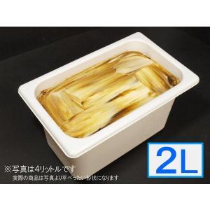 「ジェラートジェラート」業務用・大容量アイスクリーム・プリン・ブディーノ味 2L(2リットル) bishokuc