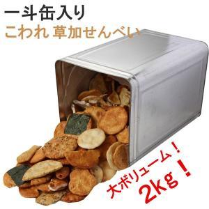 こわれ草加せんべい(一斗缶)2kg・送料無料(のし紙不可)|bishokuc