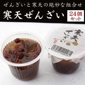寒天ぜんざい 24個セット・送料無料(のし紙不可)|bishokuc