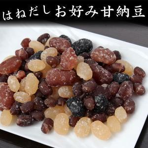 国産はねだし甘納豆 5袋セット・送料無料(のし紙不可)|bishokuc