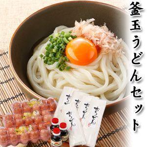釜玉うどんセット|bishokuc